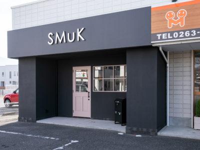 松本市の髪質改善の美容院スムーク